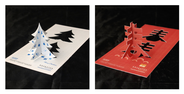 Custom Die Cut Holiday Greeting Cards by Krakatua